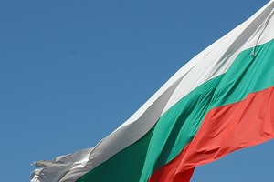 Leiebil Bulgaria