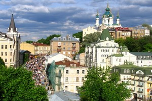 Leiebil Kiev