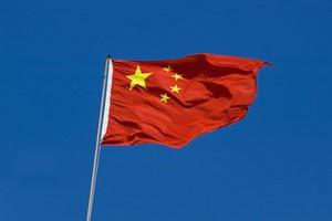 Leiebil Kina