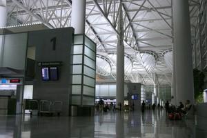 Leiebil San Francisco Lufthavn