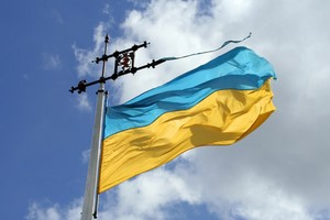 Leiebil Ukraina
